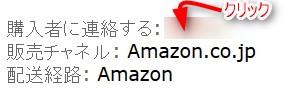 Amazon評価5