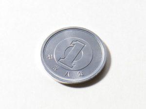 1円出品のメリット1